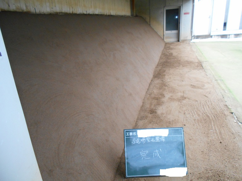 弓道場 壁 改修