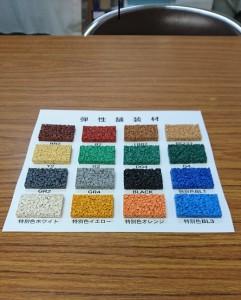 カラーゴムチップ サンプル1