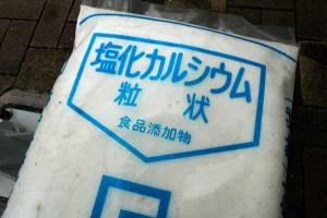 塩化カルシウム