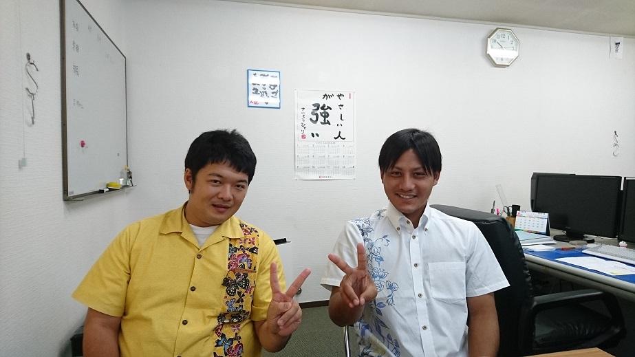 沖縄県糸満市所在 チーム・ヘルシー