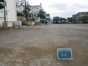 1市立 学校グラウンド 改良工事前