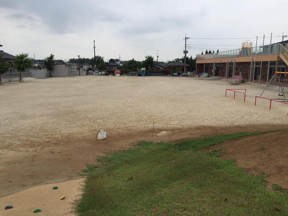 泥濘 砂埃 対策 施工店