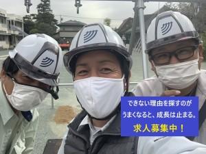 サムネイル 専務と仲間たちマスク着用