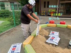 砂場に抗菌砂を補充中 サムネイル