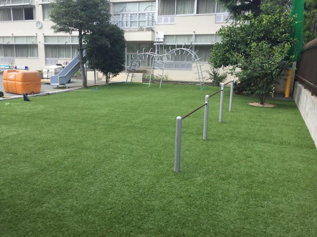 園庭 人工芝