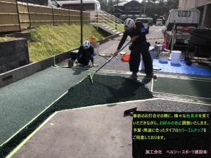 カラーゴムチップ舗装 サムネイル 歩行者通路 施工画像1
