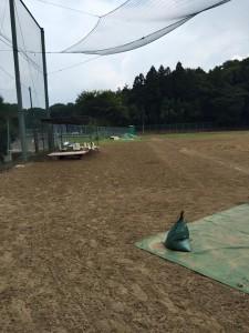 野球場整備